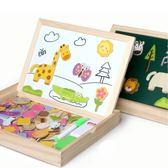 兒童畫板磁性拼拼樂動物森林拼圖男女寶寶積木玩具-奇幻樂園