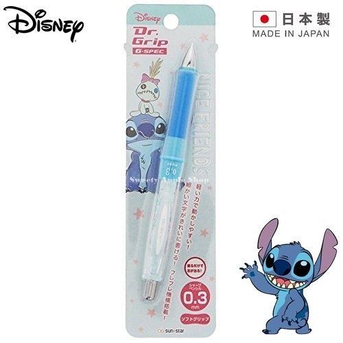 ★日本製 ★ 日本限定 DISNEY 迪士尼 史迪奇 Dr.Grip 自動鉛筆 0.3 mm