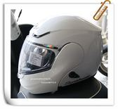 ZEUS瑞獅安全帽,3000A,素色/白