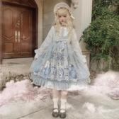 蘿莉連身裙洛麗塔全套連身裙正版lo娘蘿莉塔套裝裙泡芙人偶洋裝公主裙軟妹裙非凡小鋪