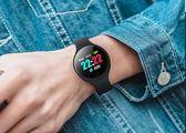 智慧手環彩屏智慧手環來電信息提醒睡眠監測鬧鐘計步器多功能男女學生運動