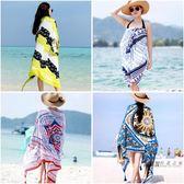 夏季海邊防曬沙灘巾民族風百搭披肩圍巾超大紗巾女士長款絲巾 全館免運