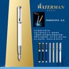 Waterman透視筆系白桿白夾鋼筆