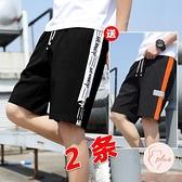 【2條裝】休閒短褲男夏季五分褲寬鬆運動冰絲速干沙灘褲【大碼百分百】