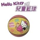 【成功success】Hello Kitty 3號兒童籃球  A101 / 個