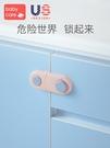 babycare兒童安全鎖 寶寶防夾手抽屜鎖嬰兒防護扣開冰箱門櫃子鎖