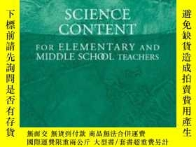 二手書博民逛書店Science罕見Content For Elementary And Middle School Teacher