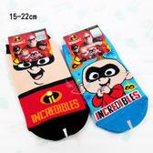 超人特攻隊兒童襪子短襪直版襪15-22cm 127886【77小物】
