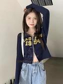 短款上衣女装 春秋季chic设计感小众长袖T恤【少女顏究院】