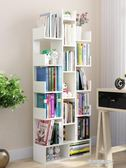 書架簡易落地簡約現代客廳樹形置物架兒童實木創意桌上小書柜收納YYS  凱斯盾數位3C