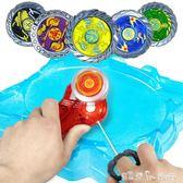 魔幻陀螺2代3兒童玩具靈動坨螺夢4焰天火龍王拉線戰斗盤男孩  潔思米