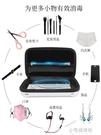 消毒機家用小型手機消毒器紫外線臭氧美妝口罩殺菌除臭  【全館免運】