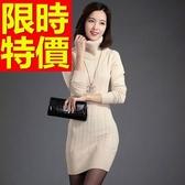 洋裝-高雅柔和修身顯瘦保暖高領羊毛針織連身裙3色63c31【巴黎精品】