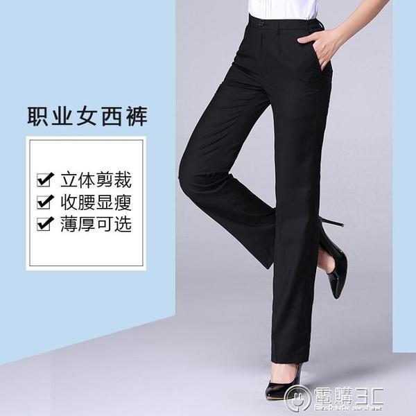 第依萊派春秋黑色西裝褲直筒寬鬆女工作褲正裝職業銀行上班女褲子