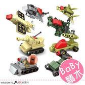 野戰部隊2合一迷你拼裝積木 益智玩具 8盒/組