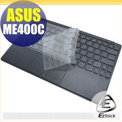 【EZstick】ASUS VivoTab Smart ME400 ME400C 系列 專用奈米銀抗菌TPU鍵盤保護膜