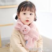 秋冬天兒童圍巾寶寶小孩毛絨保暖加絨加厚可愛套頭圍脖套毛絨兔子『快速出貨』