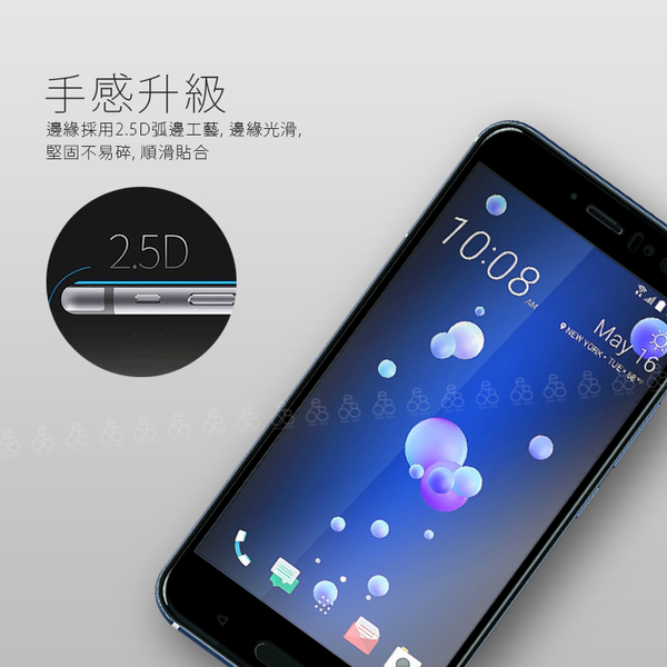 iPhone 11 Pro / X Xs 全膠 滿版 鋼化 玻璃貼 保護貼 保貼 滿膠 鋼化玻璃保護膜 鋼膜 H06X7