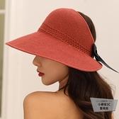 帽子女卷卷可折疊防曬帽戶外沙灘漁夫帽草帽騎車遮陽帽【小檸檬3C】