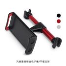 【愛瘋潮】汽車靠背椅後枕手機/平板支架 後座手機支架