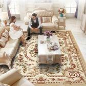 全館免運八折促銷-歐式客廳沙發茶幾墊臥室滿鋪地毯床邊毯榻榻米家用房間長方形美式