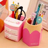 筆筒得力學生小清新可愛筆筒多功能筆桶時尚兒童韓國風創意辦公收納盒 全館八折柜惠