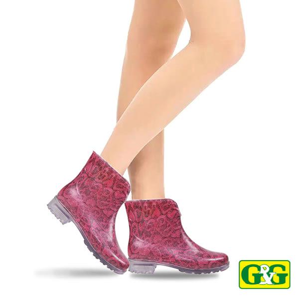 【G&G】勃艮第粉紅色金銀絲短筒雨靴(349L-PIN)