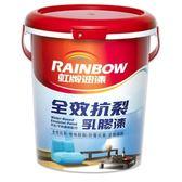 虹牌油漆 彩虹屋 全效抗裂乳膠漆 玫瑰白 1G