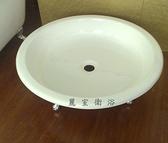【麗室衛浴】獨立式 1041*192mm 鑄鐵圓型淋浴底座
