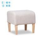 【城市家居-綠的傢俱集團】布質坐墊化妝椅...