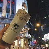 直身水杯 不銹鋼真空咖啡杯子 ZL1208『黑色妹妹』