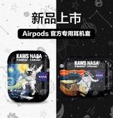 airpods保護套 airpods保護套pro卡通airpodspro殼磨砂蘋果2藍芽無線耳機套  零度