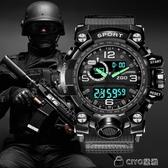 運動手錶男學生初中戶外特種兵機械軍錶戰術青少兒童電子錶 ciyo黛雅