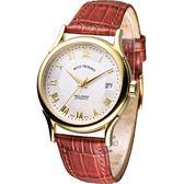 Revue Thommen 華爾街系列時尚機械錶20002.2512