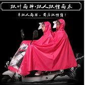 雙人雨衣男女摩托車雨衣電動車雙人加大加厚成人電瓶車雙人雨披【購物節限時83折】