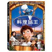 皮克斯動畫系列限期特賣 料理鼠王 DVD (購潮8)