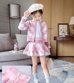 女童秋裝新款秋季衣服兒童裝女裝女大童休閒女孩長袖兩件套裝【卡米優品】