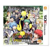 任天堂 3DS 日版日文 暗殺教室 暗殺者育成計劃 全新沒拆