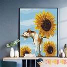 60*75cm diy數字油畫風景手工填色畫水彩涂色裝飾畫畫【淘嘟嘟】