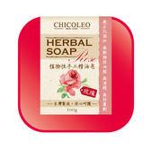 [輸入yahoo5再折!]奇格利爾 植物性手工香皂 100g