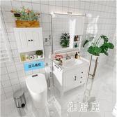 浴室櫃 現代簡約浴室柜組合衛生間落地式洗漱臺洗手盆柜洗臉盆柜衛浴面盆 ZJ4465