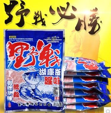 [協貿國際]  野戰湖庫版腥味統殺魚餌   2個價
