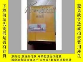 二手書博民逛書店建築繪畫及表現圖罕見一版一印Y16005 彭一剛編著 中國建築工