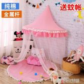 兒童帳篷 室內公主 女孩半月寶寶幼兒園讀書角布置閱讀小屋 YDL