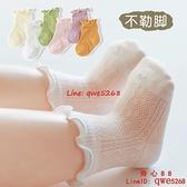 嬰兒襪子夏季薄款純棉網眼透氣寶寶松口襪不勒【齊心88】