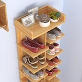 多層鞋架簡易家用經濟型省空間家里人仿實木色鞋櫃門口小鞋架宿舍 滿天星