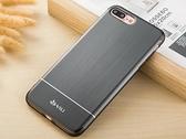 ViLi 拉絲系列 iPhone 7 Plus / 8 Plus 手機保護殼 PC+TPU 雙重材質 金屬質感