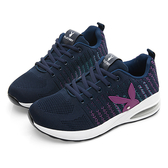 PLAYBOY 針織布氣墊輕量運動鞋-藍-Y5739