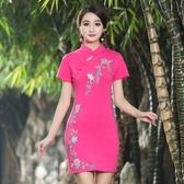 旗袍-短袖立領盤扣改良式復古女連身裙2色73oi10【時尚巴黎】