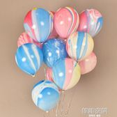 V02彩雲雲彩汽球 10寸乳膠氣球 結婚慶用品裝飾 生日派對創意婚房
